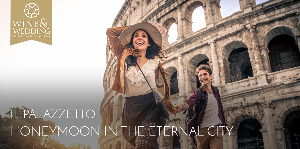 Honeymoon nel cuore della Città Eterna: Il Palazzetto